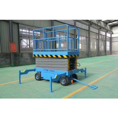 移动式升降台,SJY0.3-8m,液压起重平台,四轮,功率2.2kw