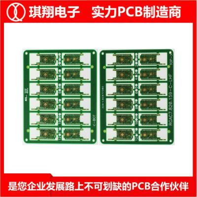 pcb板抄板制造-台山琪翔极速pcb打样-广州pcb板抄板
