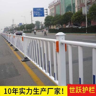 陕西京式市政护栏 陕西京式交通护栏 京式马路隔离护栏价格
