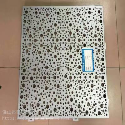 铝单板厂家 欧百得 欢迎询价