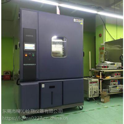 广东小型高低温试验箱锂电池高低温测试仪器零下30度低温试验箱