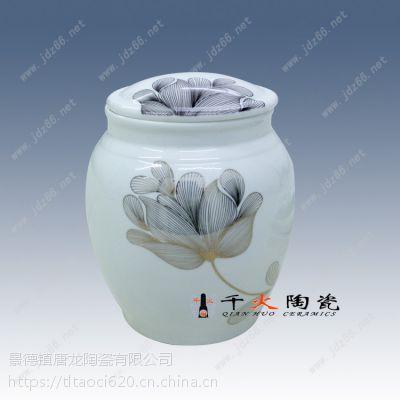 千火陶瓷 定做景德镇装食品的陶瓷罐子