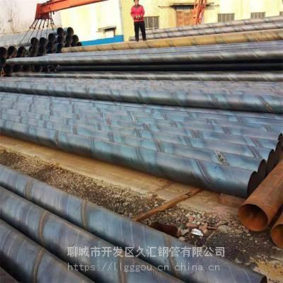 型号600降水钢管广东用户定制桥式钢滤管和滤水管在久汇