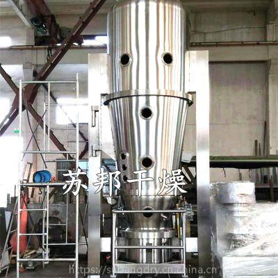 苏邦供应食品制粒 XLB-5旋流流化床制粒包衣机 不锈钢包衣设备
