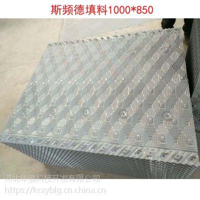 斯频德填料 冷却塔填料 pvc850*1000淋水片 华强