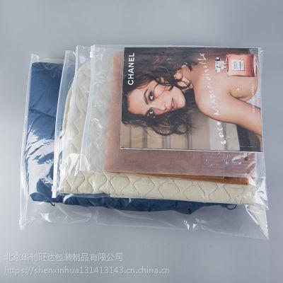 pvc拉链塑料袋定制生产厂家