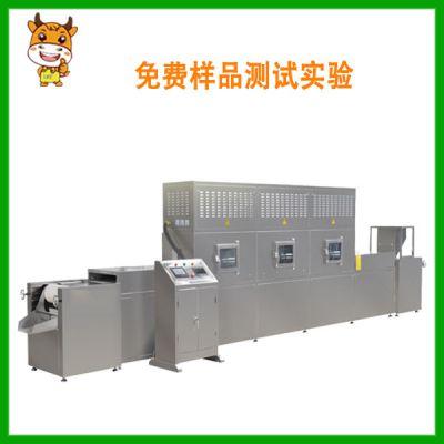 纱线微波干燥设备/兰博特面料微波干燥机/口罩杀菌机械