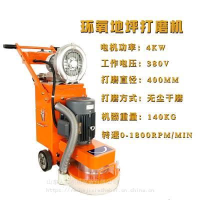 RH350型环氧地坪打磨机水泥无尘水磨石机小型抛光固化混凝土研磨机