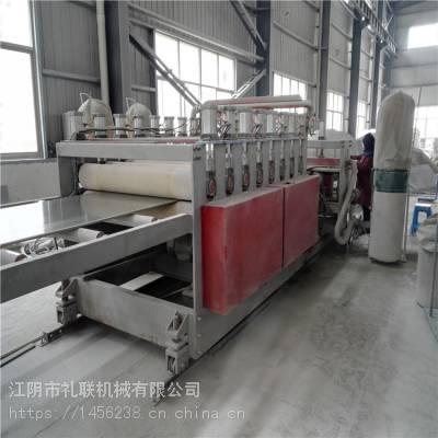 江阴礼联优质PVC木塑结皮发泡板机械设备/橱柜板生产线