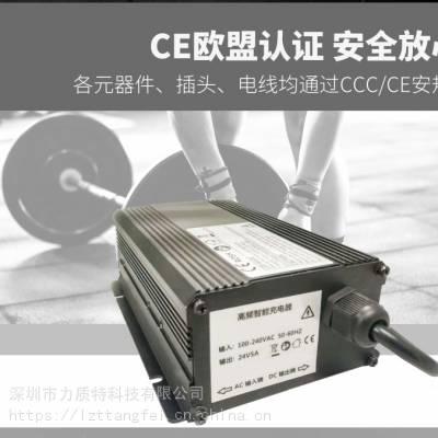 48V3A密封防水防震58.8V54.8V58.4V58.6电瓶充电器CE