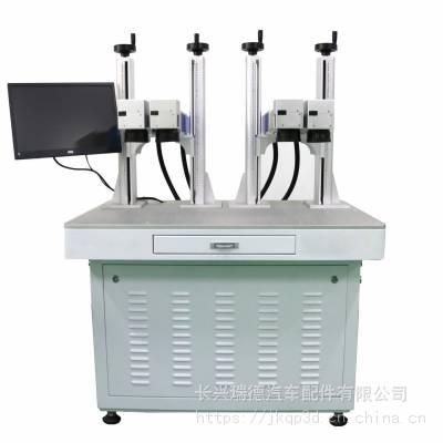 铝合金行业:鹤壁深圳激光打标机哪个牌子好