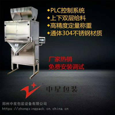 供应冷冻水饺电子计量称直营计量精准