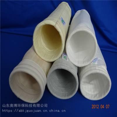 供应防静电滤袋pps加不锈钢导电纤维滤袋 pps导电除尘布袋