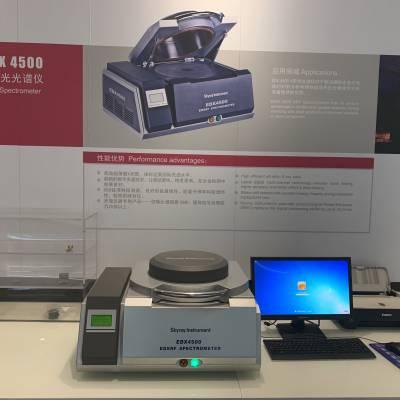 电厂石灰石检测仪,天瑞EDX4500石灰石成分检测仪