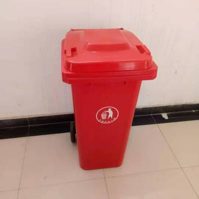 宜昌塑料垃圾桶 带轮带盖垃圾桶生产厂家