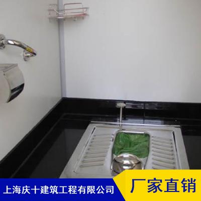 防火钢化玻璃移动卫生间_多功能大型工地移动卫生间_上海庆十移动卫生间市场价格