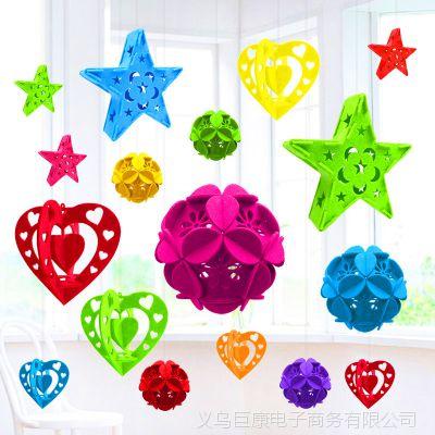 节日庆典装饰diy空中吊顶吊饰幼儿园走廊教室布置挂饰秀花球