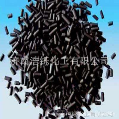 批发零售 净化空气 污水处理专用 活性炭