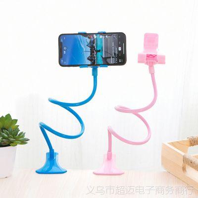 懒人手机支架手机支架床头手机支来厂家生产360度旋转 9.9百货