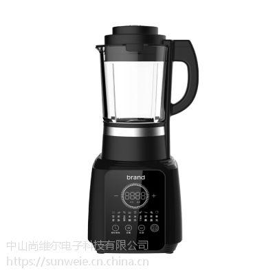 广东破壁机厂家OEM多功能料理机批发干磨豆浆辅食