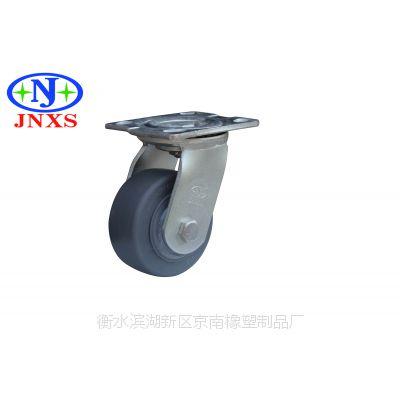 厂家直销 京南橡塑 4寸平顶灰色弹力胶橡胶塑芯脚轮万向定向刹车脚轮