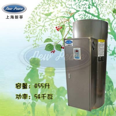 厂家销售大功率热水器容量455L功率54000w热水炉