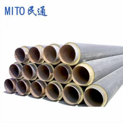民通定制 DN50~150 不锈钢聚氨酯保温管价格