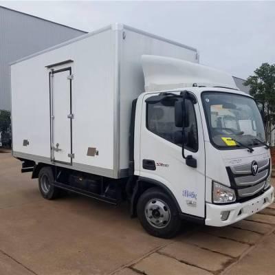 小型冷藏运输车 冷冻运输车 保鲜运输车