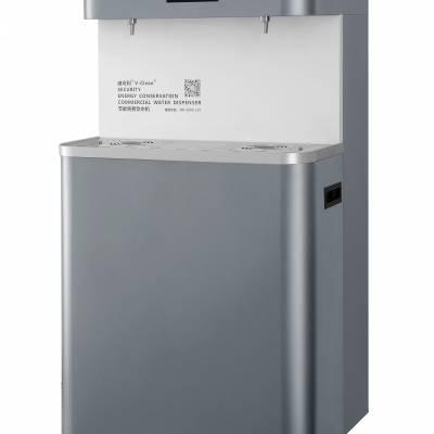 威可利节能饮水机WY-2G-C