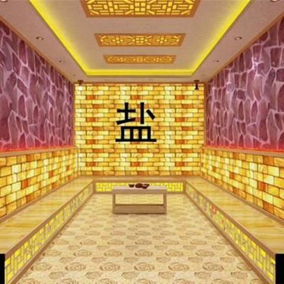 广元盐蒸房安装-盐蒸房安装一平方多少钱-盐蒸房