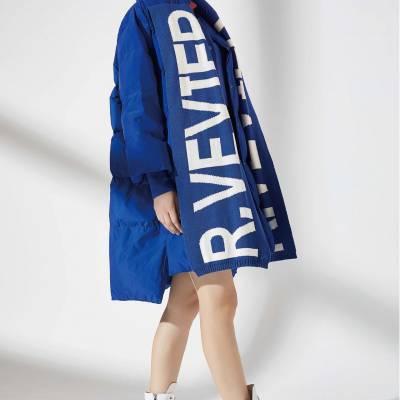 香港高端知名品牌【维伊羽绒服】张扬个性时尚 ***羽绒 品牌折扣女装尾货批发