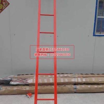 出线平梯铝合金出线平梯玻璃钢平梯绝缘出线平梯线路工具