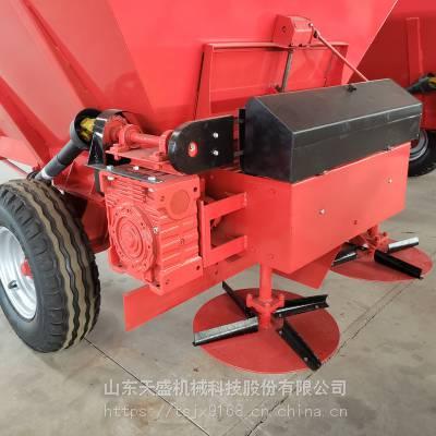 有机肥撒肥自走式农用撒粪机撒肥机大型天盛机械