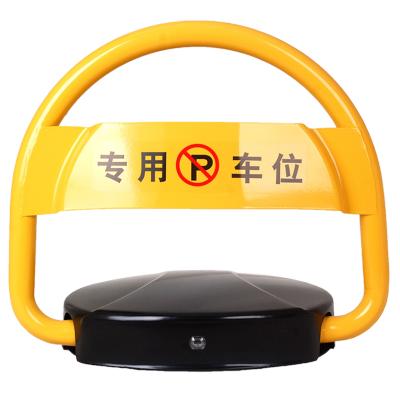遥控车位锁 智能停车位地锁D141增城生产厂家