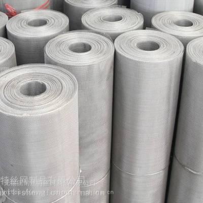过滤网现货耐腐蚀不锈钢网