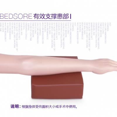 手术体位垫-康信手术体位垫-手术体位垫生产厂家