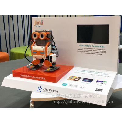 终端零售展示台机器人陈列展示架亚克力PVC塑料板物料东莞锦瀚工厂制造