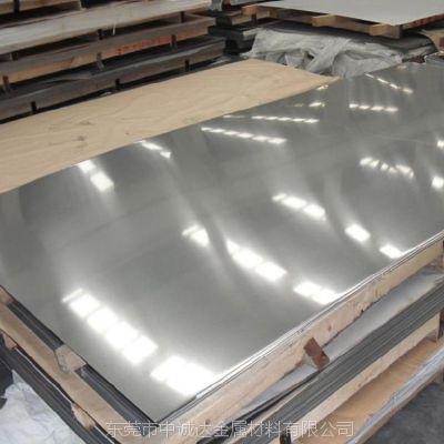 东莞供应进口高强度耐腐蚀合金板7075铝合金棒7075铝管