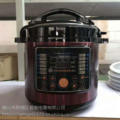 厂家供应微电脑索密斯电压力锅无水炖高档礼品5L