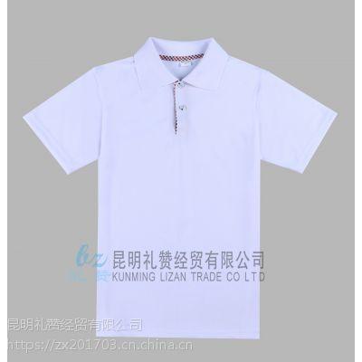 【玉溪广告工作服批发】玉溪T恤订做印字 玉溪圆领文化衫厂家