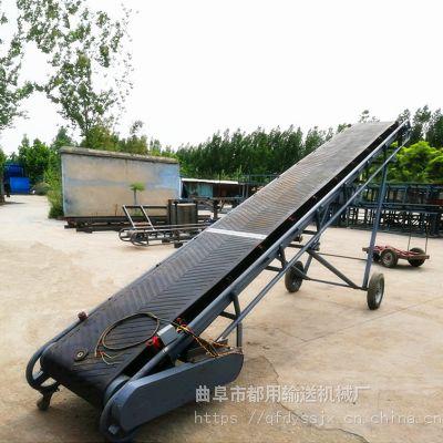 化肥厂装卸皮带输送机 移动式高低可调皮带机 玉米麦子装车输送机
