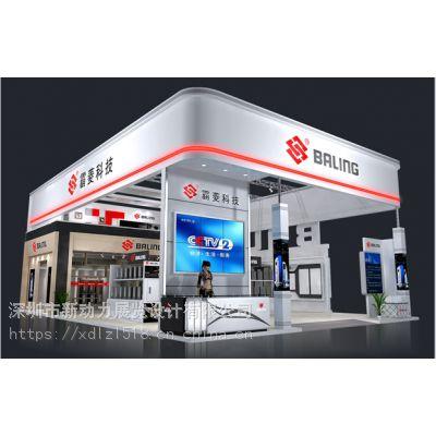 2019年越南机械技术博览会,你搭建了?