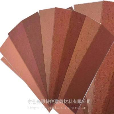 软瓷外墙砖厂家直销 柔性石材外墙砖 施工无污染软石外墙装饰工程 环保型柔性饰面砖 瑞源柔性砖