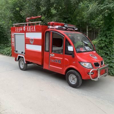 厂区 停车场专用新能源消防车销售