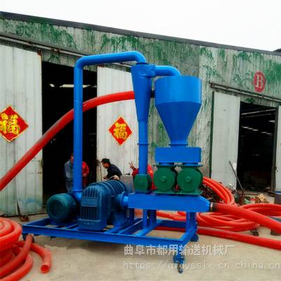 仓库散粮食气力吸粮机 水泥粉装罐车输送机 气力输送机厂家定做