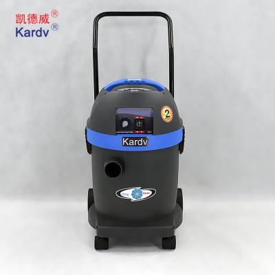 凯德威吸尘器DL-1232T小型静音移动式吸尘机,办公楼图书馆用小型静音吸尘机