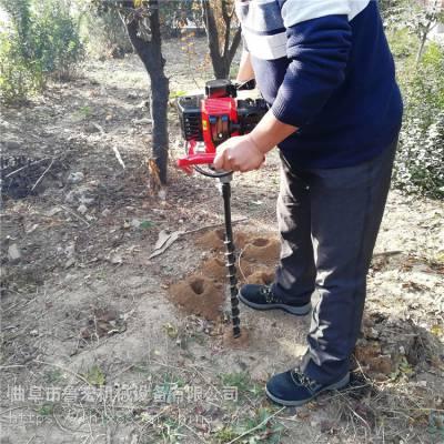小型打孔机汽油挖坑机/专业挖坑机/汽油手提式挖坑机
