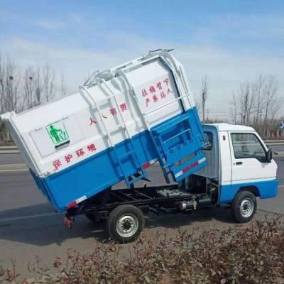 450L电动垃圾车 钩臂式垃圾车 4方四轮电动垃圾车 450L电动垃圾车 可定制调试