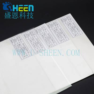 东莞高导热 BMS非硅导热垫片定制厂家3.0W/MK