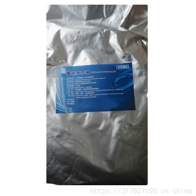 厂家直销药用医药级氢化大豆油,CP2015资质齐全可供样品,全国包邮